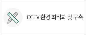 C3-c1-icon_15