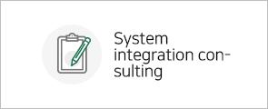 시스템 통합 컨설팅